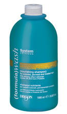 1610 WASH NOURISHING SHAMPOO  шампунь 1000 мл