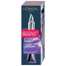 LOREAL DERMO-EXPERTISE REVITALIFT Филлер вокруг глаз 15 мл
