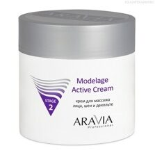 ARAVIA Professional Крем для массажа Modelage Active Cream, 300 мл./8