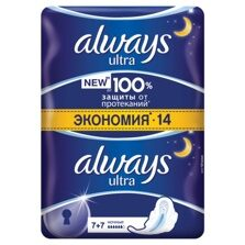 ALWAYS прокладки Ultra Night Duo 14шт