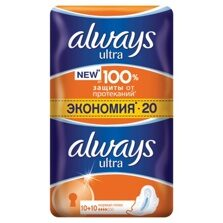 ALWAYS прокладки Ultra Normal Plus Duo 20шт