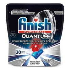 FINISH Quantum Ultimate 30 капсул дойпак