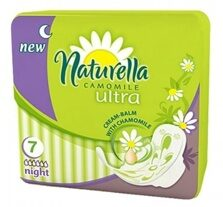 NATURELLA прокладки Ultra Camomile Night Single 7шт