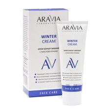 ARAVIA Laboratories Крем-барьер зимний c маслом крамбе Winter Cream, 50 мл