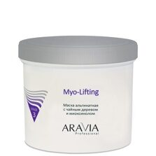 ARAVIA Professional Маска альгинатная с чайным деревом и миоксинолом Myo-Lifting, 550 мл./8