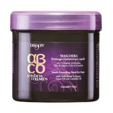 DIKSON 2452 Argabeta collagene hair mask маска 500 мл