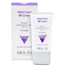 """ARAVIA Professional"" BB-крем увлажняющий SPF-15 Ideal Cover BB-Cream, тон 01, туба 50 мл/15"